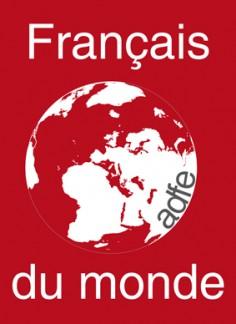 logo_2011_petit