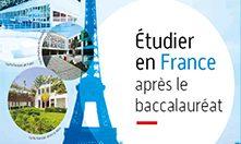 Etudier en France après le baccalaureat